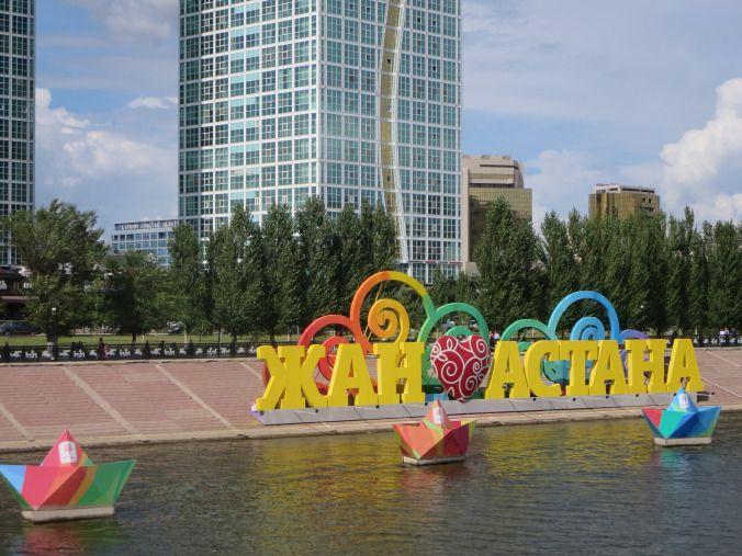 Riverside - Astana