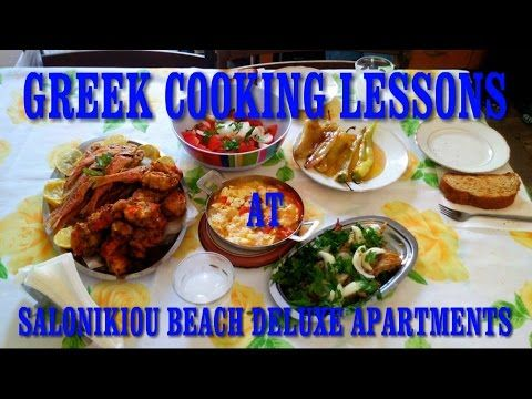 #YouTube #Greek #Cooking #Lessons at #SalonikiouBeach #Deluxe #Apartments.
