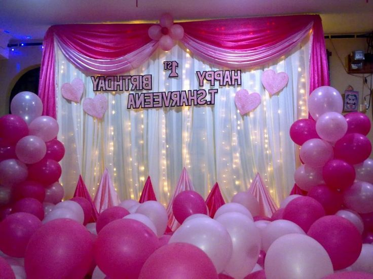 Simple Home Decorations For Birthday