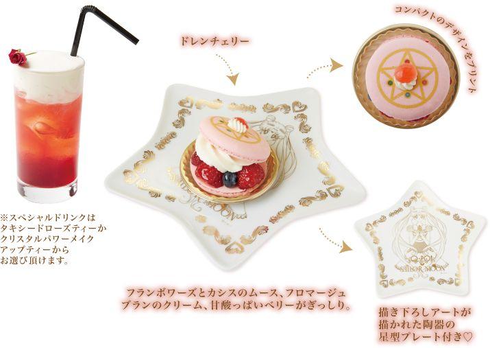 美少女戦士セーラームーン × Q-pot CAFE. Q-pot.ONLINE SHOP