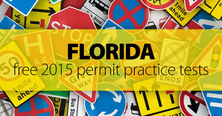 Get ready for your 2015 FL Permit Test with this free permit practice test. No registration required, immediate feedback. Click here to start now!