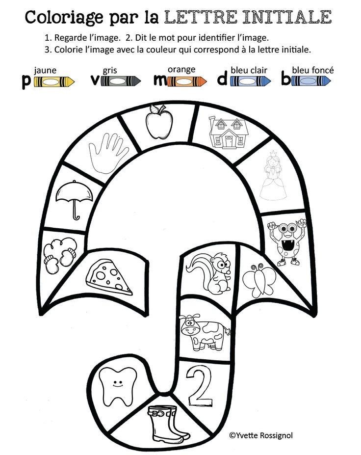 comptine et activit s pour le printemps french spring poem and activities kindergarten. Black Bedroom Furniture Sets. Home Design Ideas