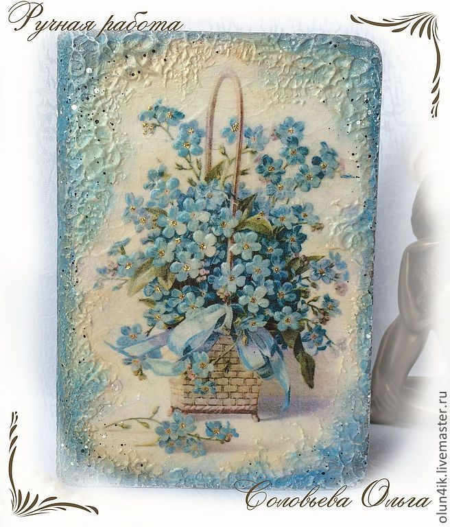 """Купить Шкатулка-книга """"Незабудки"""" - голубой, шкатулка для украшений, шкатулка ручной работы, интерьер"""