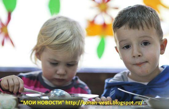 """Мои новости: В """"помогающей"""" России наступает голод в детских садах. «Добрый день! Вы сегодня завтракали? Мой сын в детском саду - тоже... На первый завтрак он получил 120 граммов жидкой манной каши - это 4 столовые ложки. Стакан чая и ломтик булки. На второй завтрак - ряженка и... вода»..."""