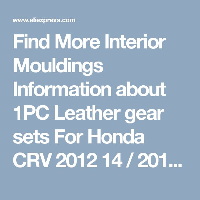 Find More Interior Mouldings Information about 1PC Leather gear sets For Honda CRV 2012 14 / 2015,High Quality set spanish,China gear set Suppliers, Cheap set lock from PaiKoo Company on Aliexpress.com