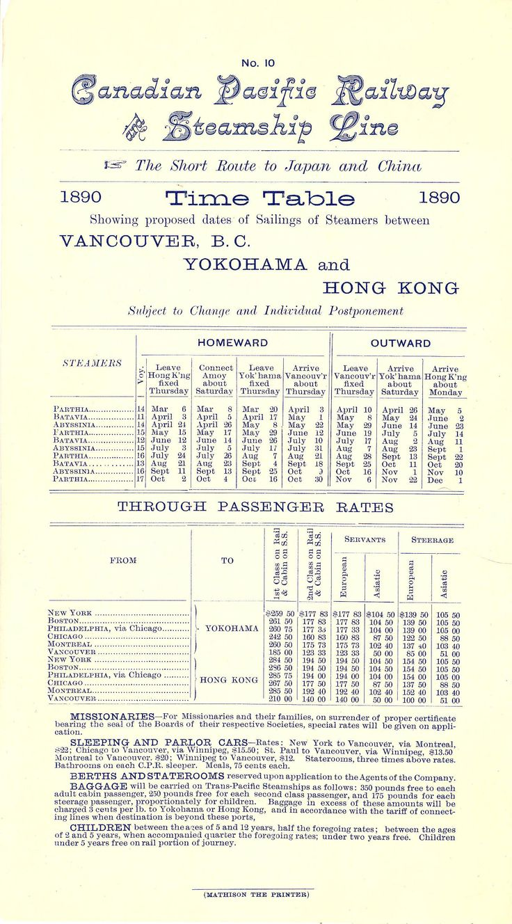 Timetable for the Canadian Pacific Railway and Steamship Line. Robert Mathison, printer. Vancouver, 1890.