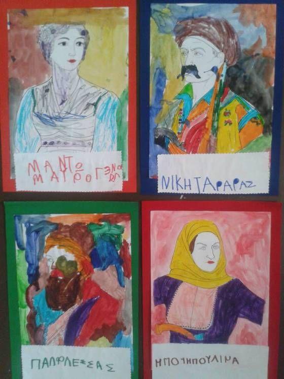 Πορτρετα των ηρώων του '21 ζωγραφισμένα με μαρκαδόρους και νερομπογιές με φόντο βελουτέ χαρτί.