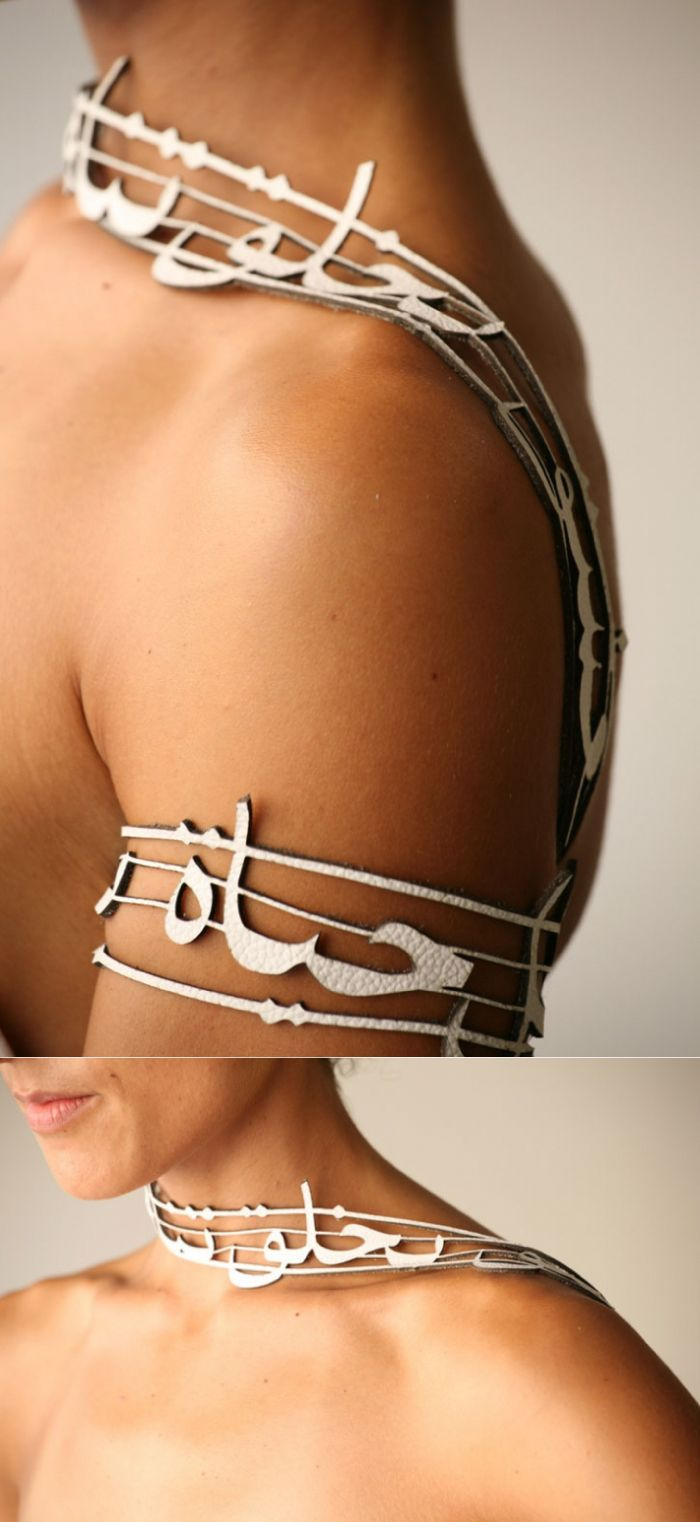 "This gorgeous necklace says ""Eat Life / Shine Bright / Create Contradiction"" in Arabic. From Stereo.type collection, a typographic jewelry collaboration of jewelry designer Mona Ibrahim & graphic designer Ebon Heath"
