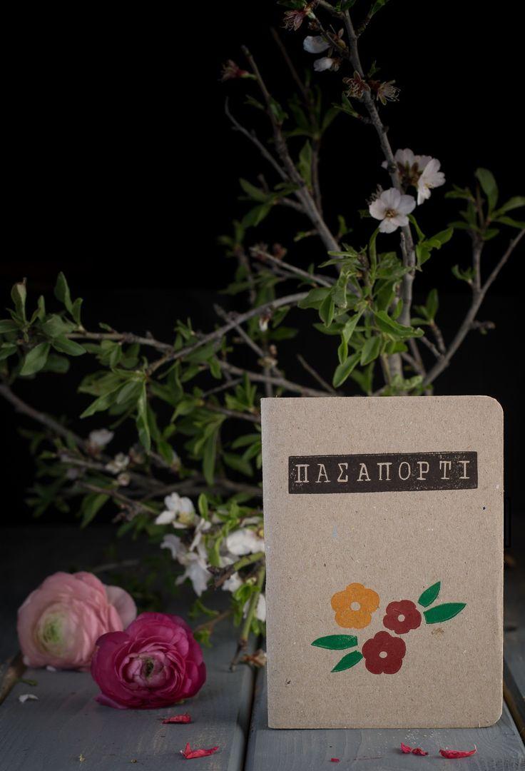 Τούρτα Σοκολάτα – Μύρτιλο !!! | NEANIKON