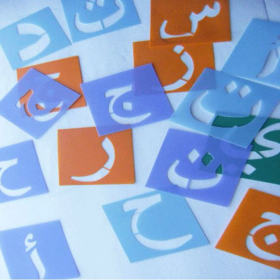 Arabischer Buchstabe Schablonen von RakisFactory auf Etsy