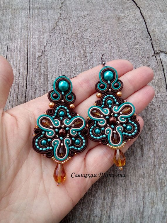 Turquoise Brown Beautifult Earrings - Long Statement Soutache Earrings - Hand Embroidered Soutache Jewelry - Handmade Earrings with Crystals