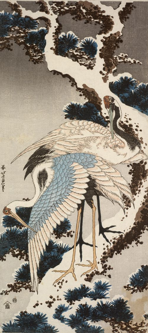 Hokusaï                                                                                                                                                                                 Plus