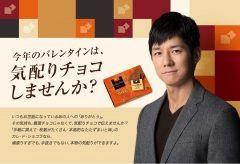 最近は気配りチョコっていうんですね  森永製菓株式会社気配りチョコプレゼントキャンペーン  http://ift.tt/2joxx7S
