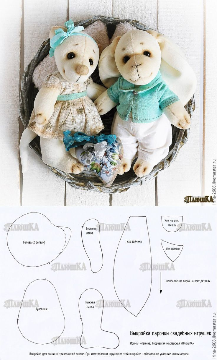 Two bears pattern + tutorial / Мастер-класс: свадебная парочка игрушек своими руками