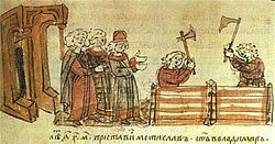 Mstislav I of Kiev(June 1, 1076, Turov – April 14, 1132, Kiev) was the Grand Prince of Kiev (1125–1132), the eldest son of Vladimir II Monomakh by Gytha of Wessex. He figures prominently in the Norse Sagas under the name Harald, taken to allude to his grandfather, Harold II of England. Mstislav's Christian name was Theodore.  ----- 29th and 30th grandfather