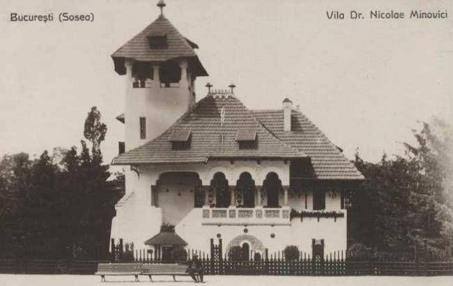 The first folk museum in Bucharest