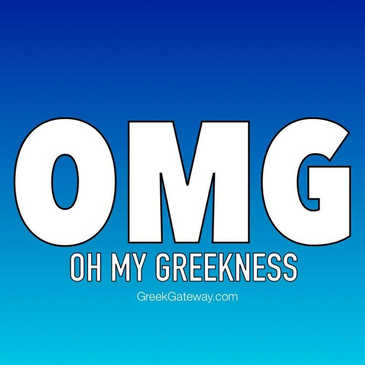 GREECE CHANNEL | Oh my