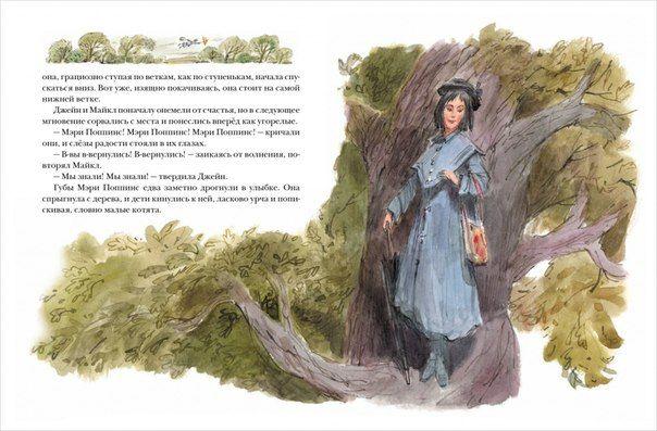 И снова новые детские книги - Букландия