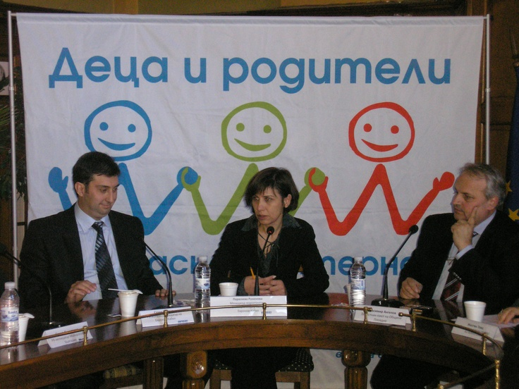 Round table discussion in Plovdiv