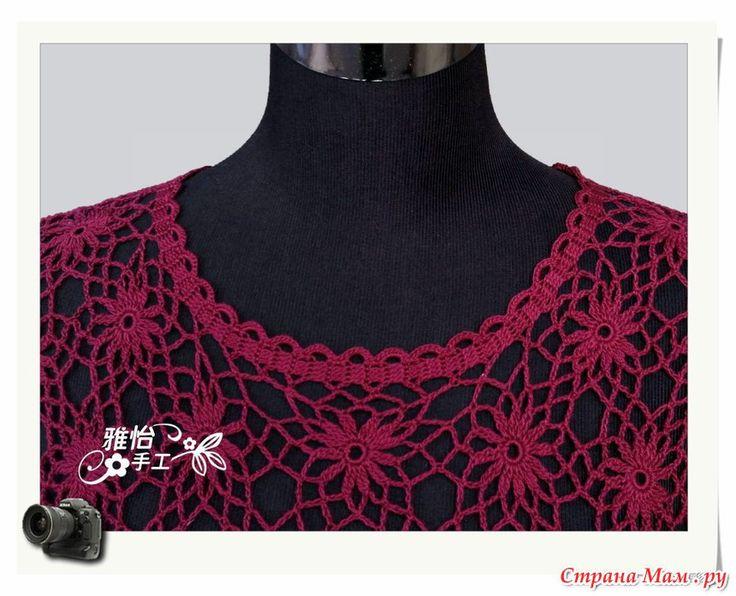 *Нежное платье верх которого выполнен из цветочных мотивов.