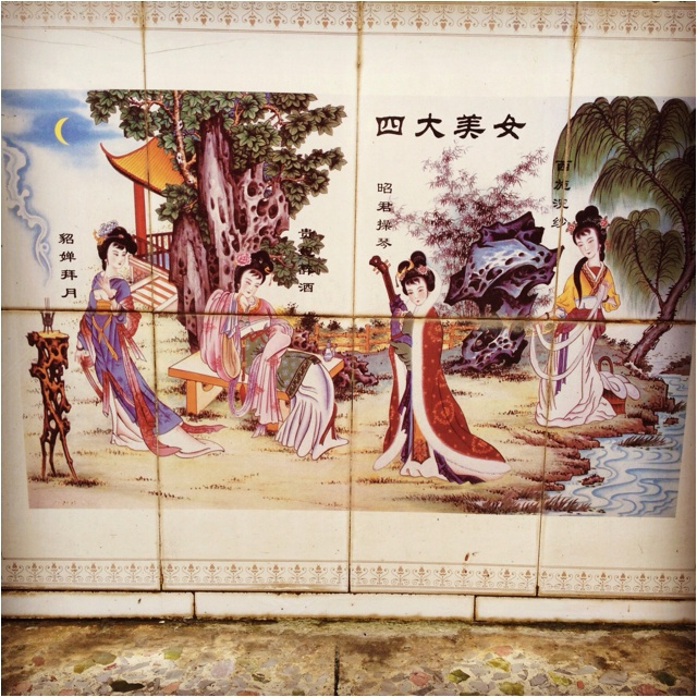 What are four beauties in ancient China doing?