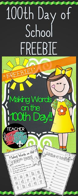 100th Day FREEBIE: Making Words on the 100th Day   Hello! JenBradshaw here fromTeacherKARMA.com  Happy 100th Day of School!Help your students celebrate 100 days of school by grabbing the free Making Words on the 100th Day resource.  Best wishes!  100 days of school 100th day 100th day of school interactive lesson make words Making Words reading activity reading lesson spelling resource teacherkarma.com