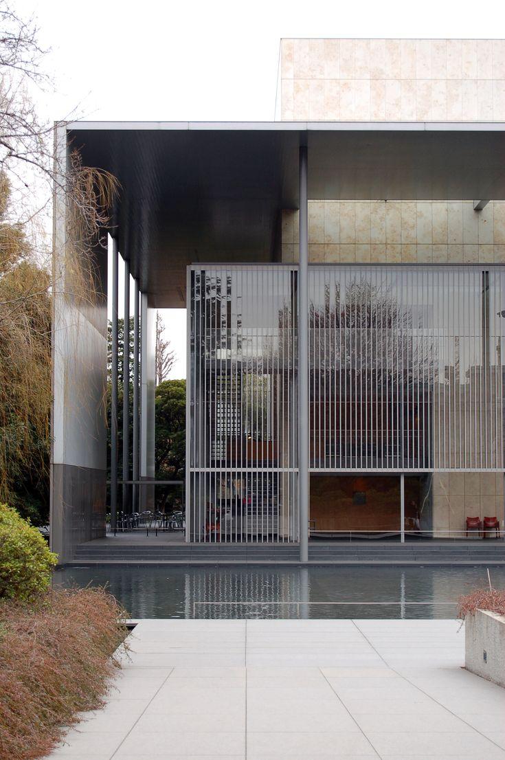 The Gallery of Horyuji Treasures Yoshio Taniguchi and Associates Address: 13-9 Ueno Park,Taito-ku, TOKYO - Japan