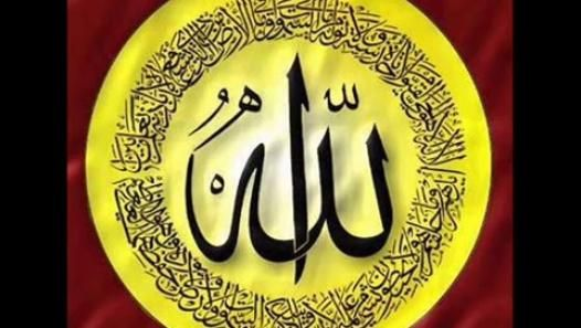 27 best allah is everywhere images on pinterest allah allah names science of creation bayaan maulana ahmed sulaiman khatani part altavistaventures Images
