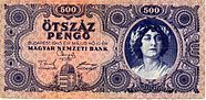 500 pengő