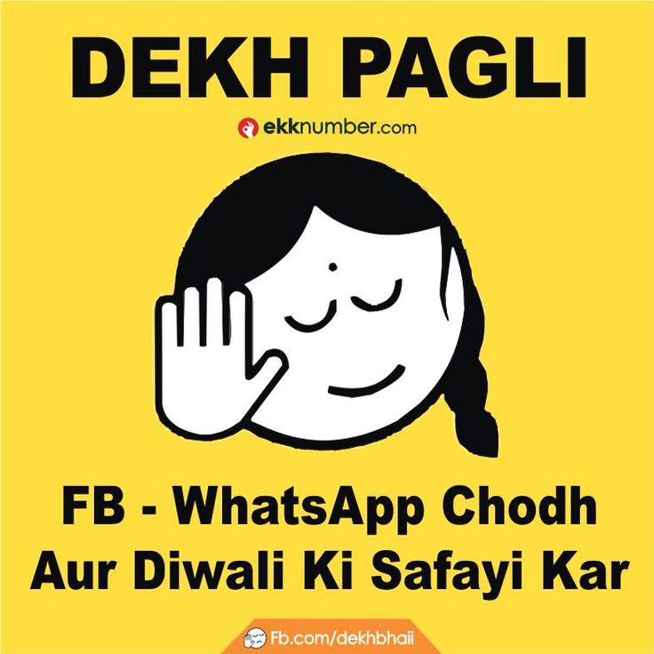 facebook jock