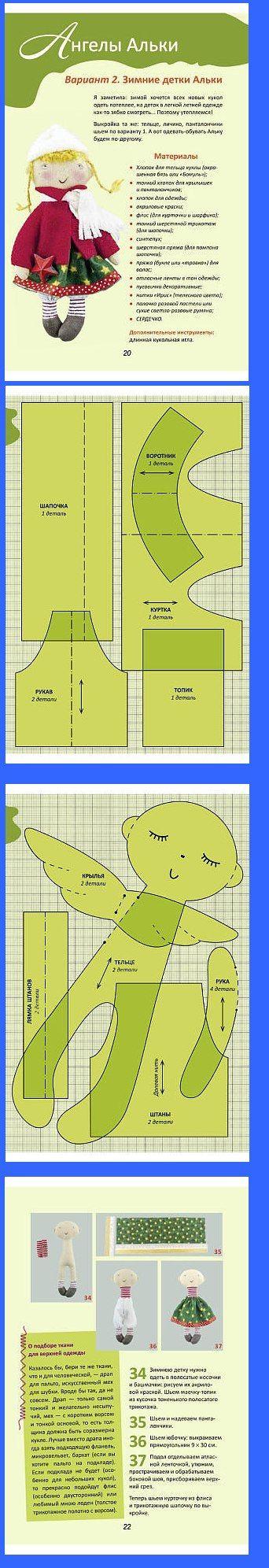 . ..•♥°.... Nims.... °♥• fairy soft doll stuffed toy pattern template idea craft