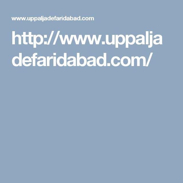 http://www.uppaljadefaridabad.com/