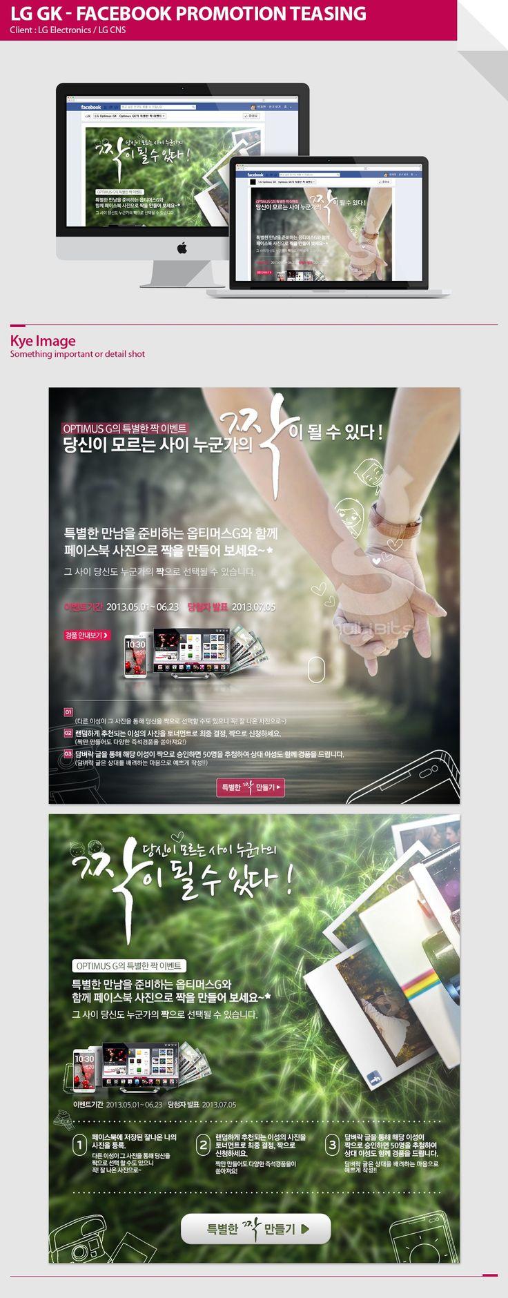 LG GK eventpage