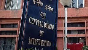 Hindi News,News from India,Agra Samachar: दो हजार खाते खुले थे बरेली में नोटबंदी की घोषणा के...