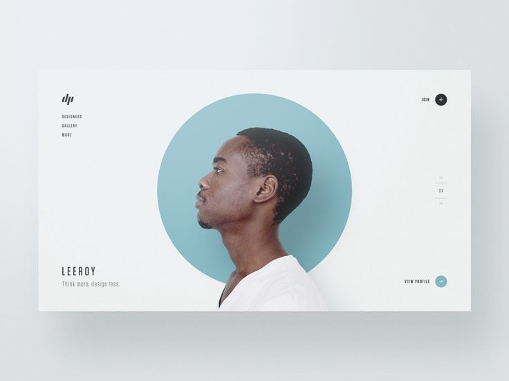 Designer Profiles — Part 3 by Ben Schade