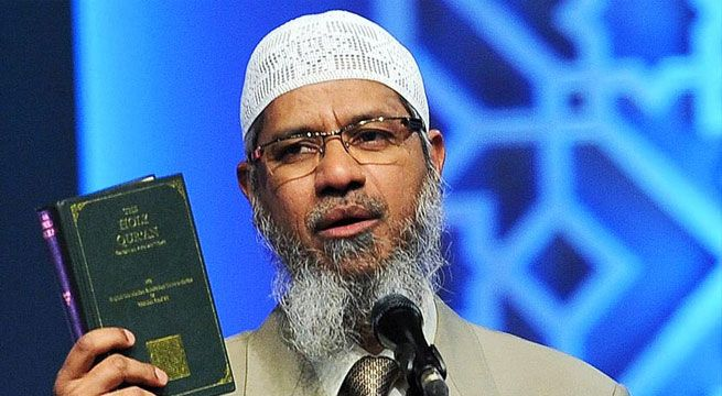 New Delhi: National Investigation Agency (NIA) on Tuesday issued notice to controversial Islamic preacher Zakir Naik summoning him to join the investigation at its headquarters in New Delhi on March 14. It is believed Naik is staying in Saudi Arabia to evade arrest after perpetrators of the...