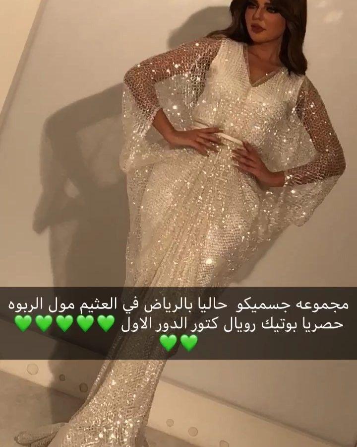 Yousef Al Jasmi جسميكو Yousef Aljasmi Instagram Photos And Videos Formal Dresses Bodycon Dress Formal Dresses Long