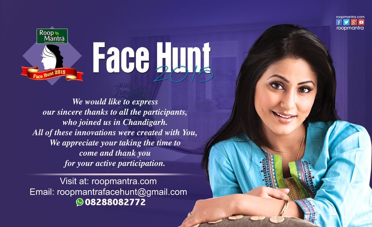 We'd like to say a big thanks to everyone for Participating ! #RoopmantraFaceHunt2015 #Ayurvedicfacecream #Roopmantraskincare www.roopmantra.com  Like Us: www.facebook.com/Roopmantra Follow Us:http://bit.ly/1CPmIjs