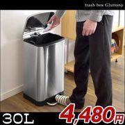 ゴミ箱 ごみ箱 30L ペダル式 ふた付き フタ付き…