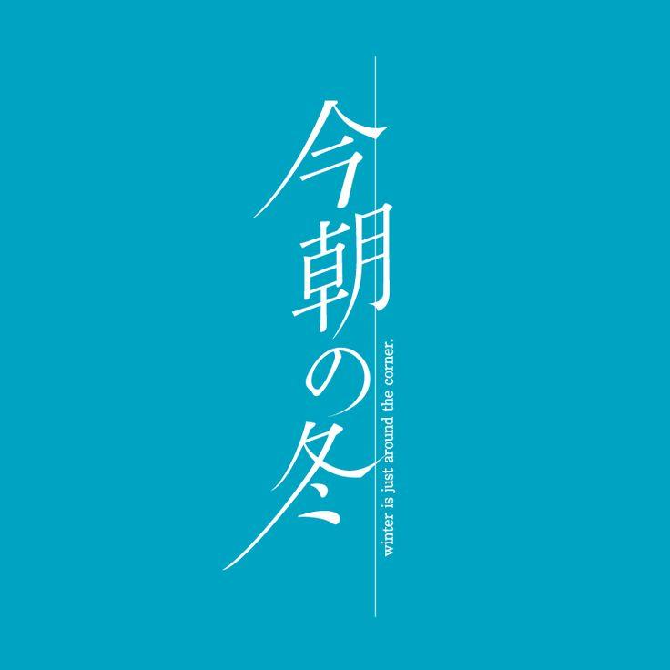http://ksk-design.tumblr.com/  http://sakuji-a-day.tumblr.com/