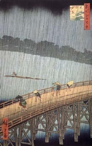 Sudden Shower Over Shin-Ohashi Bridge and Atake (Ohashi Atake no Yudachi) by Utagawa (Ando) Hiroshige, 1857.