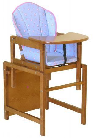 Детский гарнитур С367  — 4199р. -------------------------------- Стульчик для кормления Можга С 367 - это многофункциональный трансформер, легко превращающийся из стульчика для кормления в мебельный комплект для детского творчества (удобное кресло с подлокотниками и столик, независимые друг от друга). Угол наклона спинки регулируется для оптимально комфортного положения ребенка. Особенности:   Изготовлен из массива твердолиственных пород древесины. Исключительно экологичные антиаллергенные…