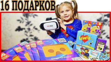 НОВОГОДНИЙ КОНКУРС супер ПРИЗ очки VR BOX Bean Boozled Love is ПРИЗЫ И ПОДАРКИ google cardboard http://video-kid.com/10952-novogodnii-konkurs-super-priz-ochki-vr-box-bean-boozled-love-is-prizy-i-podarki-google-cardboa.html  НОВОГОДНИЙ КОНКУРС супер ПРИЗ очки VR BOX Bean Boozled Love is ПРИЗЫ И ПОДАРКИ google cardboard Для участия в конкурсе нужно подписаться на наш канал  и написать любой комментарии под этим видео. 1 Место: VR BOX виртуальной реальности 2-11 Место: google cardboard очки…