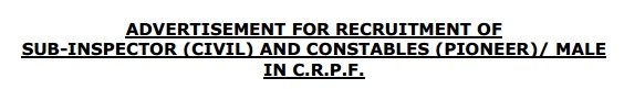CRPF Recruitment 2013 Jobs-366 Sub-Inspector /Constable Vacancies in Central Reserve Police Force -www.crpf.nic.in application form 2013