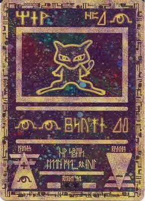 Ancient Mew holographic card that you got when you saw Poke'mon the First Movie: Mewtwo Strikes Back. OMG! I wonder where mine went. .