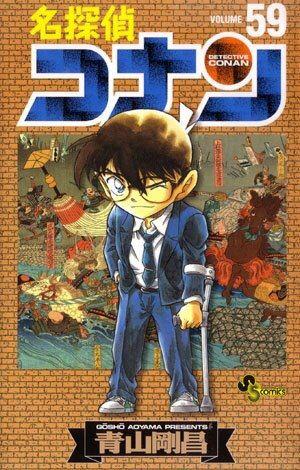Book 59
