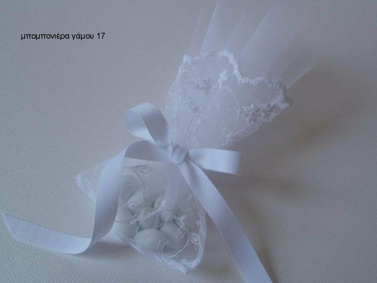 Craftroom - Γάμος, Βάπτιση, Διακοσμητικές Εφαρμογές: Μπομπονιέρες με δαντέλα