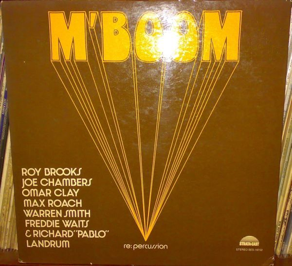 M'Boom - Re:Percussion  Withdrawn after release by Max Roach, which makes it the most sought after release from Strata-East.