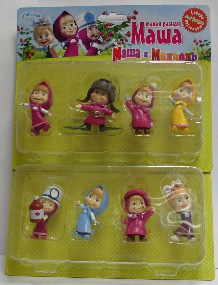 "Complete set of 8 different Masha Dolls 2"" Russian cartoon ""Masha and the Bear"" #MashaandtheBear"