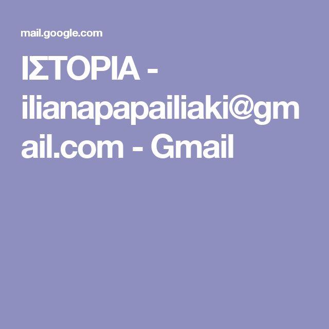 ΙΣΤΟΡΙΑ - ilianapapailiaki@gmail.com - Gmail